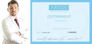 сертифицированные доктора APTOS
